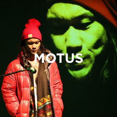 still_motus